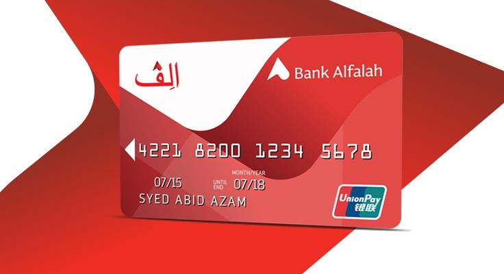 Bank alfalah pakistan car ijarah calculator 19