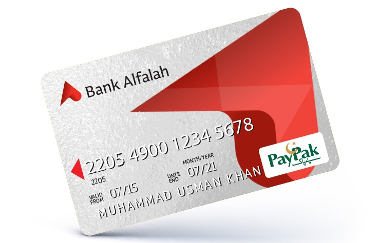 Debit Cards – Bank Alfalah