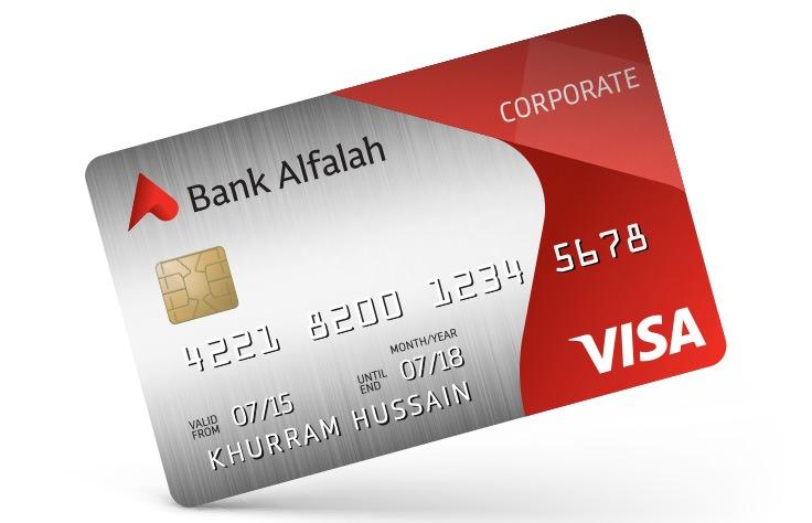 alfalah visa corporate card - Visa Corporate Card