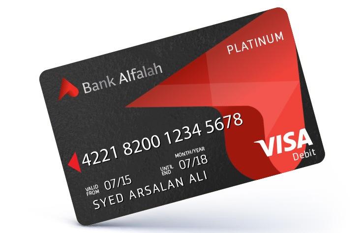Visa Credit Card Login >> Debit Cards – Bank Alfalah