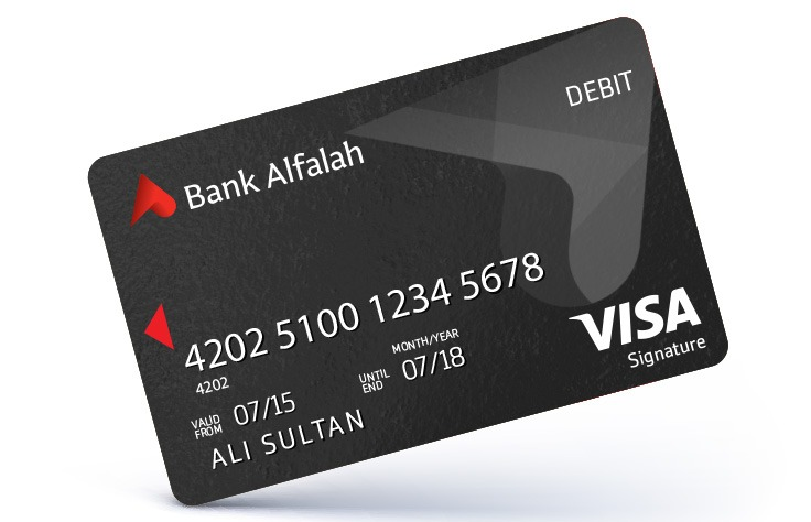 Visa Credit Card Login >> Debit Cards - Bank Alfalah