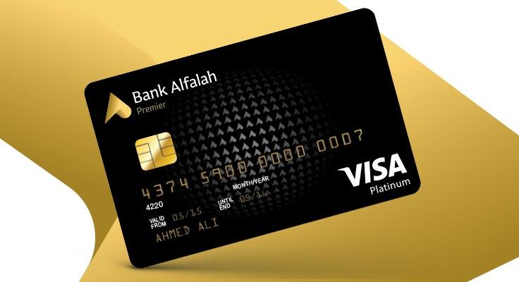 First Premier Bank Credit Cards >> Alfalah Premier Cards – Bank Alfalah