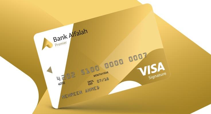 bank alfalah hr department