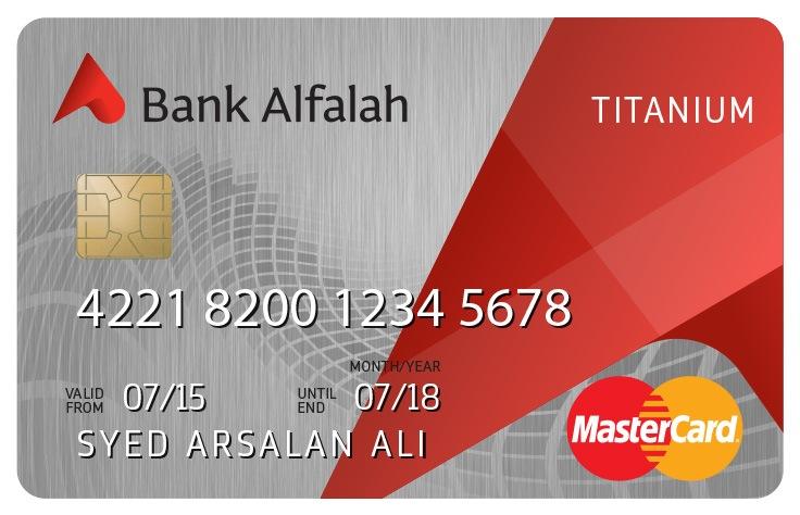 Alfalah Titanium Credit Card – Bank Alfalah