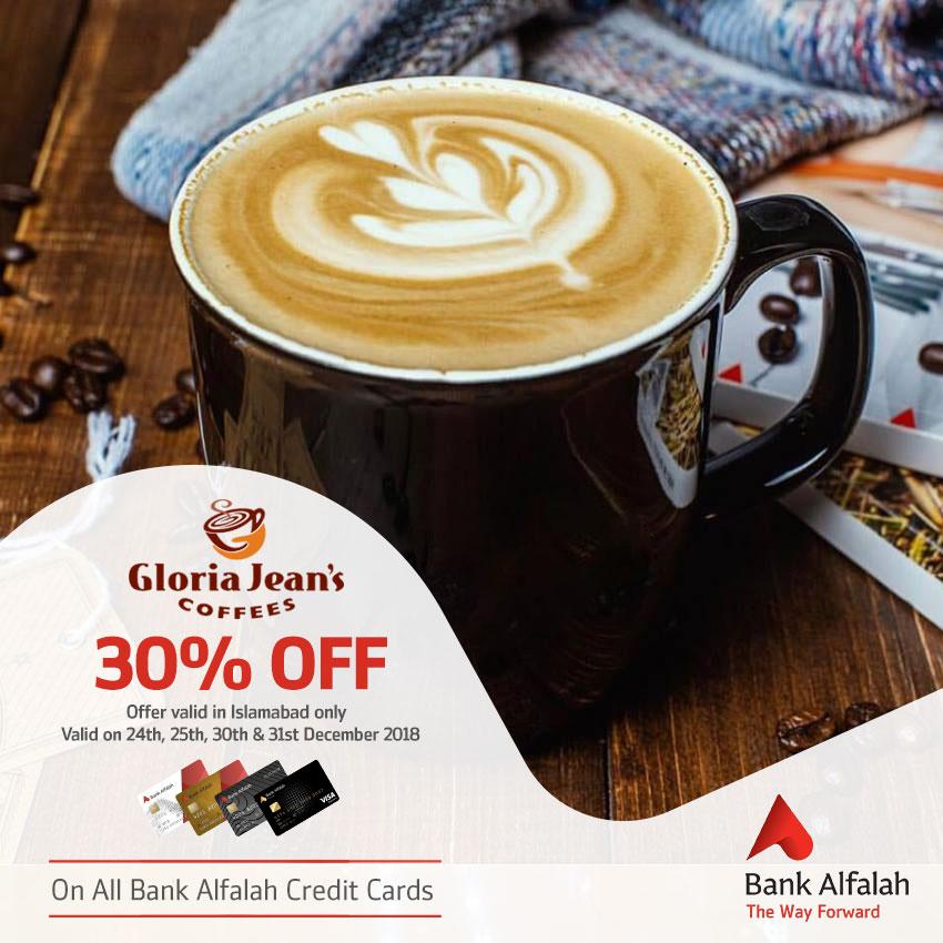 gloria jeans rewards card