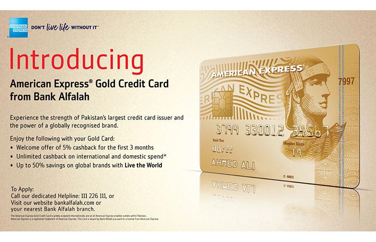 Alfalah American Express Card – Bank Alfalah