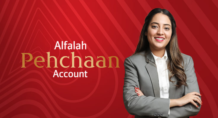 Alfalah Pehchaan Current Account (PKR and FCY)