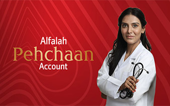 Alfalah Pehchaan Savings Account (PKR and FCY)