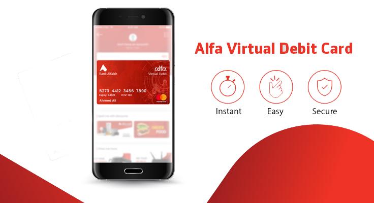 Alfa Virtual Debit Card – Bank Alfalah
