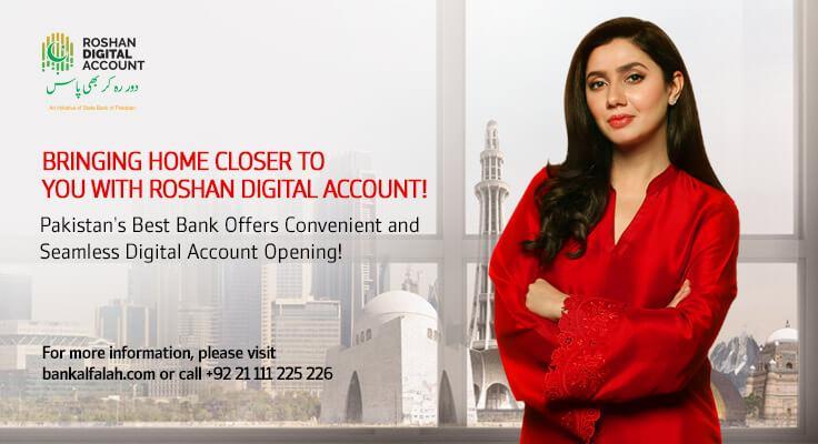www.bankalfalah.com